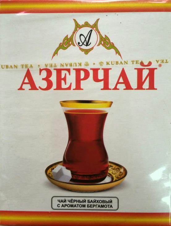 Азерчай черный байховый с ароматом бергамота100г
