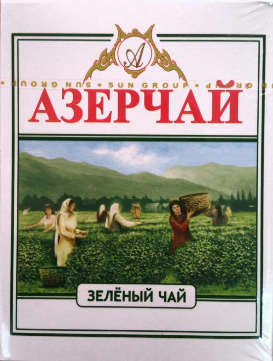 Азерчай зеленый 100г